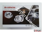 Kit instalatie XENON auto cu lupe convex si angel eyes alb