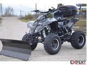 Vand ATV AGUSTA TORONTO Import Germania